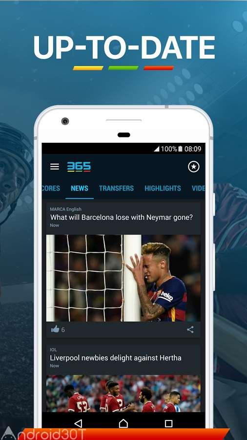 دانلود ۳۶۵Scores: Sports Scores Live 9.4.4 – برنامه نتایج مسابقات ورزشی اندروید