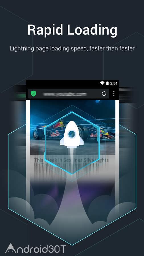 دانلود Armorfly Browser & Downloader Private , Safe 1.1.07.0032 – مرورگر و دانلودر امن اندروید