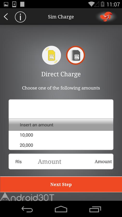 دانلود Asan Pardakht 4.5.1 – اپلیکیشن آسان پرداخت برای اندروید