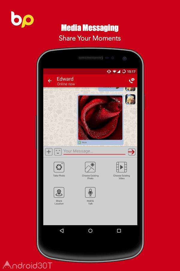 دانلود 1.7.2 Bisphone – مسنجر ایرانی بیسفون اندروید