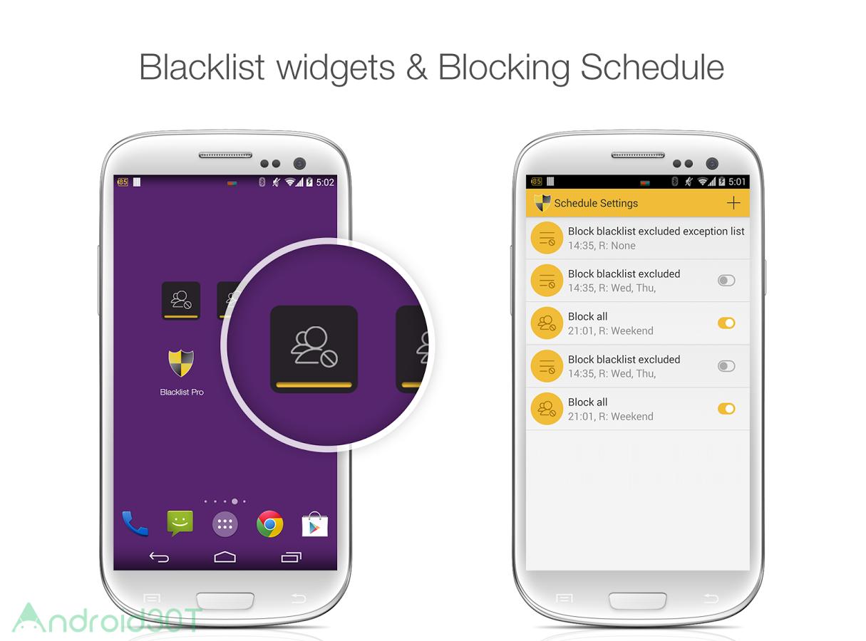 دانلود BlackList Pro 5.0 – برنامه بلک لیست تماس و اس ام اس اندروید