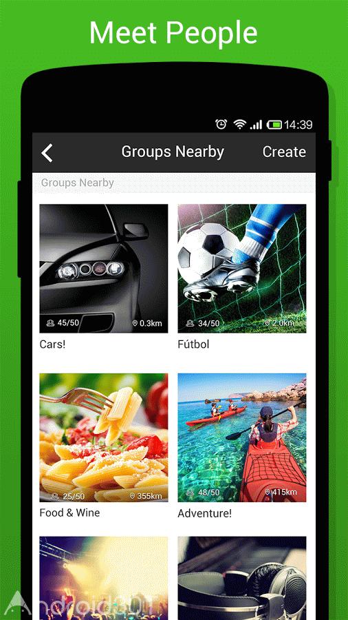 دانلود Coco 7.5.5 – جدیدترین نسخه مسنجر کوکو اندروید