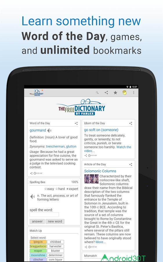 دانلود Dictionary Pro 14 – دیکشنری چند زبانه برای اندروید