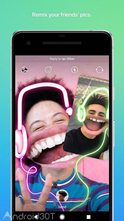 دانلود Direct from Instagram 88.0.0.15.99 – دانلود دایرکت جدید اندروید
