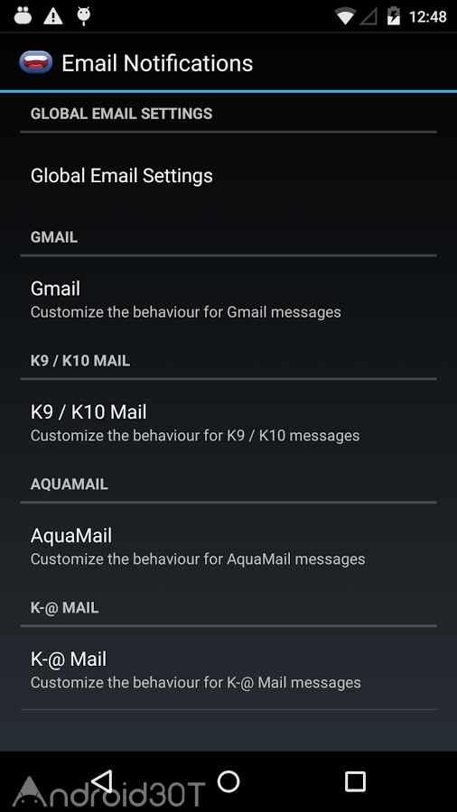 دانلود Enhanced SMS & Caller ID+ 3.5.4 – برنامه خواندن پیامک و نام تماس گیرنده اندروید