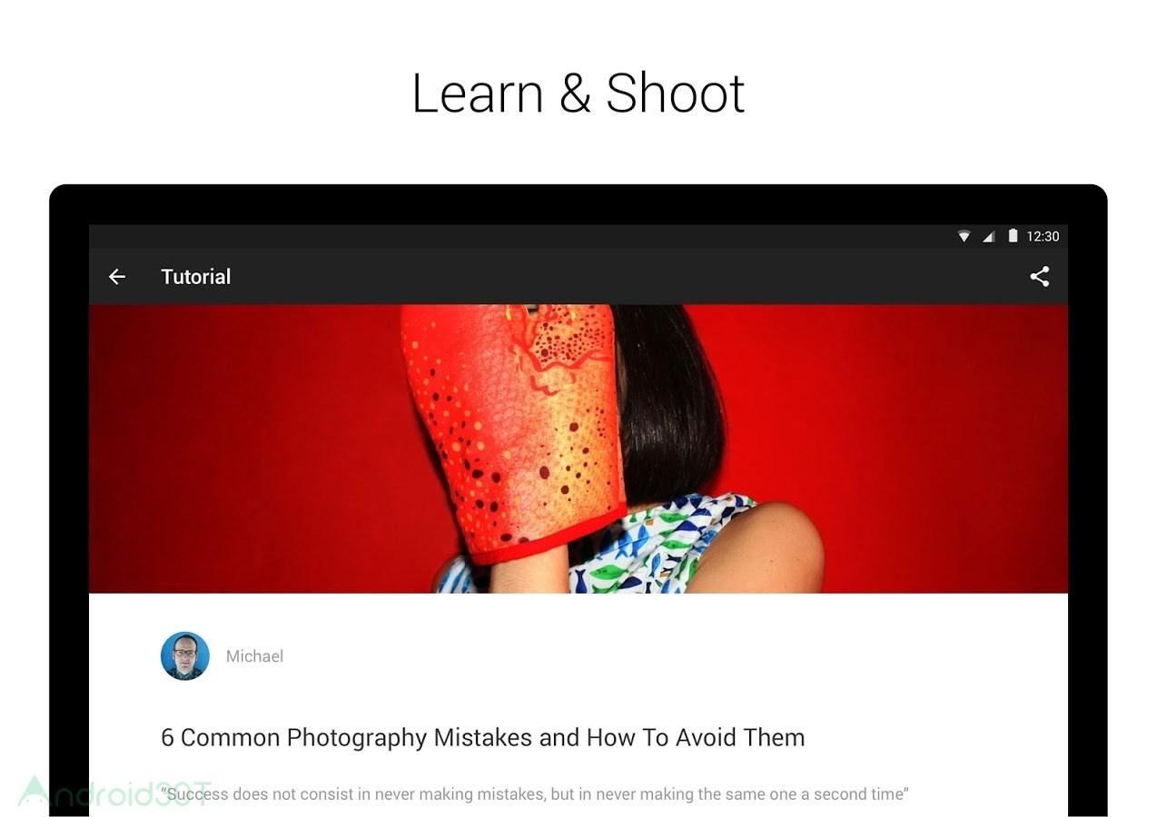 دانلود EyeEm: Camera & Photo Filter 8.5.3 – برنامه دوربین و ویرایش عکس اندروید