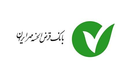 دانلود آخرین نسخه همراه بانک مهر ایران + ذکر کامل قابلیت ها