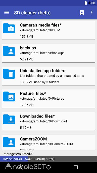 دانلود 1Tap Cleaner Pro 4.05 – برنامه پاکسازی فایل های اندروید