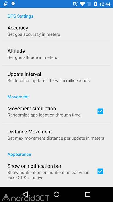 دانلود Fake GPS 5.3.1 – برنامه ساخت مکان جعلی اندروید