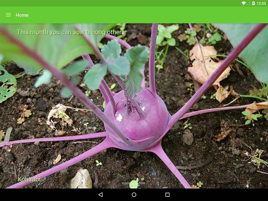 دانلود Gardroid Premium 1.13.5 – برنامه باغبانی و پرورش گیاهان اندروید