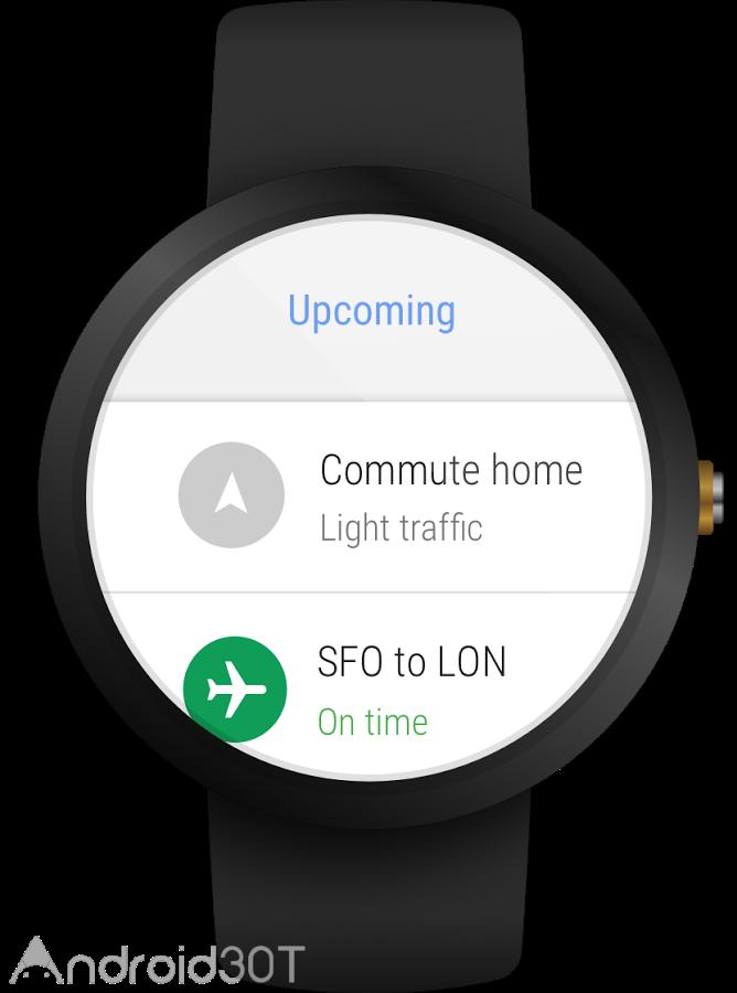 دانلود Google App 11.26.7 – برنامه رسمی گوگل برای موبایل اندروید