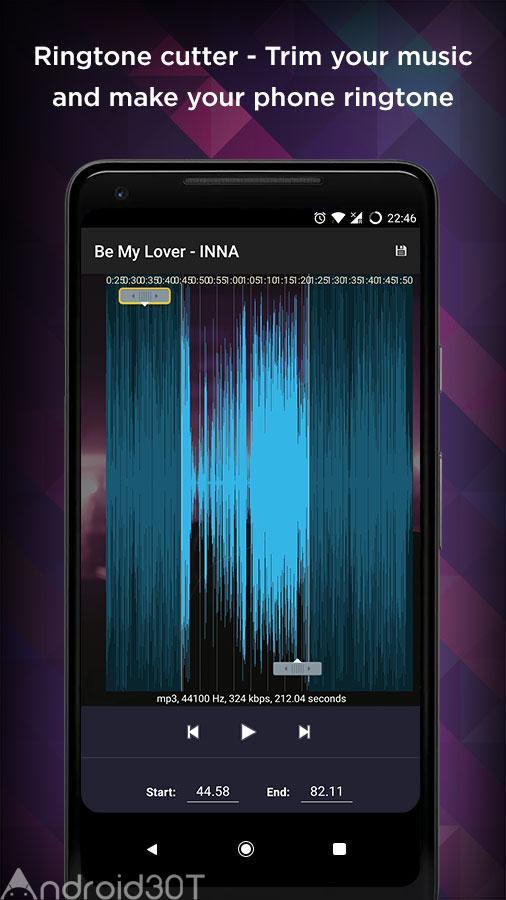 دانلود JukeBox Music Player Pro 2.4.2 – برنامه موزیک پلیر قدرتمند اندروید
