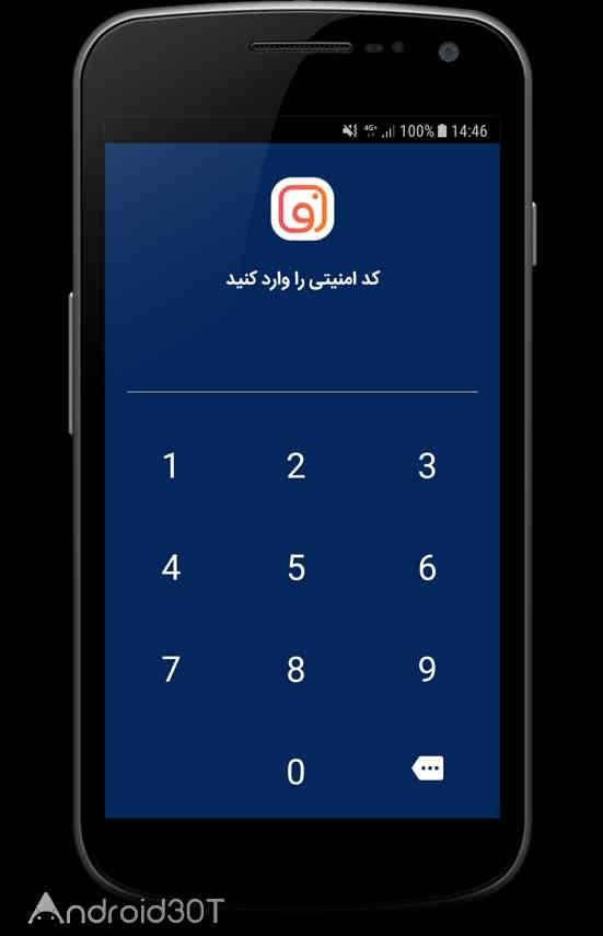 2.0 instafarsi – دانلود اینستاگرام فارسی اندروید + آپدیت