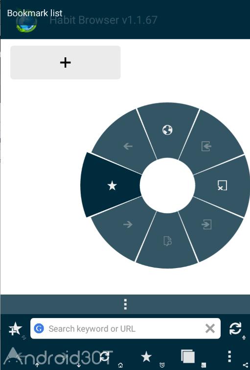 دانلود Habit Browser 1.1.77 – مرورگر قدرتمند و سریع هبیت اندروید