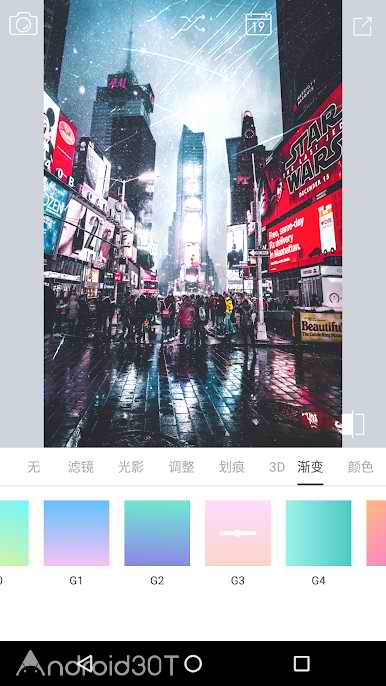 دانلود LightLE Filter – Analog film filters 1.1.2 – برنامه افکت گذاری عکس اندروید