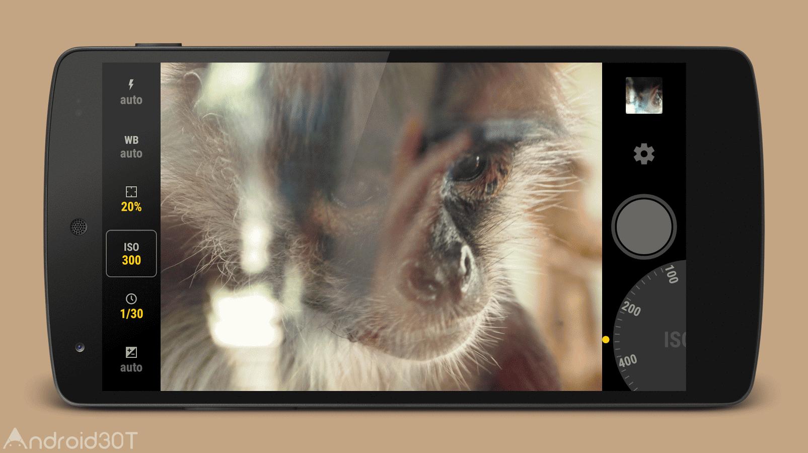دانلود Manual Camera 3.7.2 – برنامه کاربردی دوربین دستی اندروید
