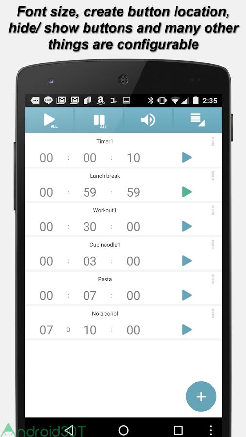 دانلود Multi Timer 3.1.0 – اپلیکیشن مالتی تایمر فوق العاده اندروید