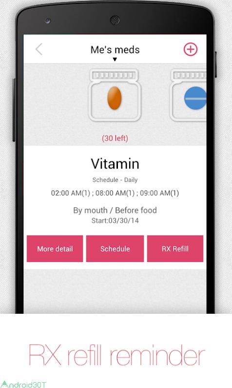 دانلود 2.1 My PillBox – برنامه پزشکی جعبه یاد آور اندروید