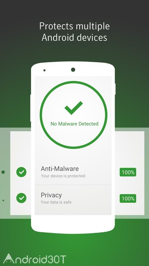 دانلود Norton Security and Antivirus 4.7.0.4460 – آنتی ویروس نورتون اندروید