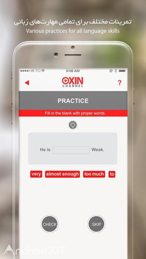 دانلود 3.7 Oxin Channel – اپلیکیشن آموزش زبان اکسین چنل اندروید