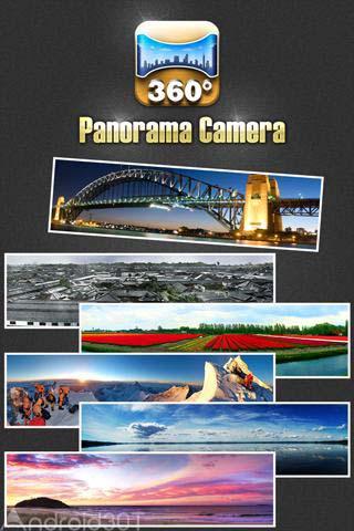 دانلود Panorama Camera 360 1.0.1 – برنامه عکاسی دوربین پانورما اندروید