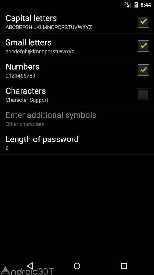 دانلود Password Generator Pro 2.0 – برنامه قوی ایجاد پسورد اندروید