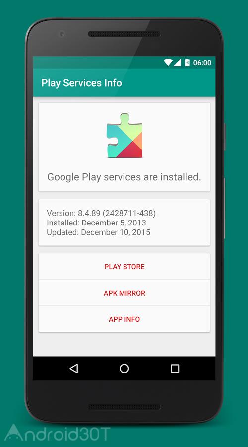 دانلود 0.12 Play Services Info – اپلیکیشن راهنمای نصب گوگل پلی اندروید