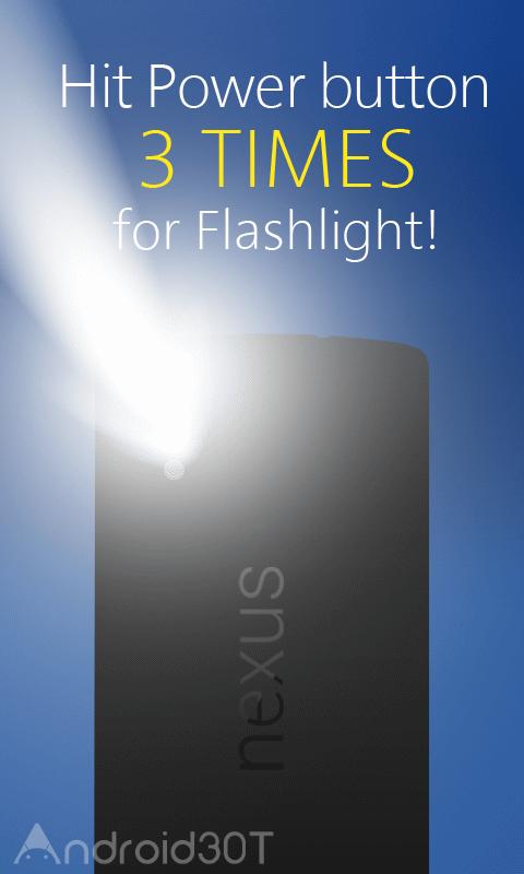 دانلود Power Button Flashlight Pro 3.1 – برنامه کاربردی چراغ قوه اندروید