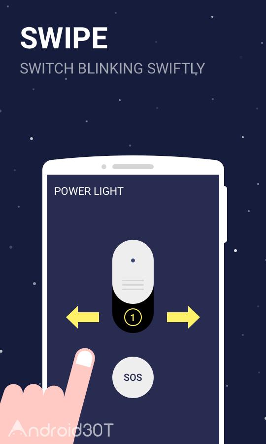 دانلود Power Light – Flashlight LED 1.6.22 – چراغ قوه پر امکانات اندروید