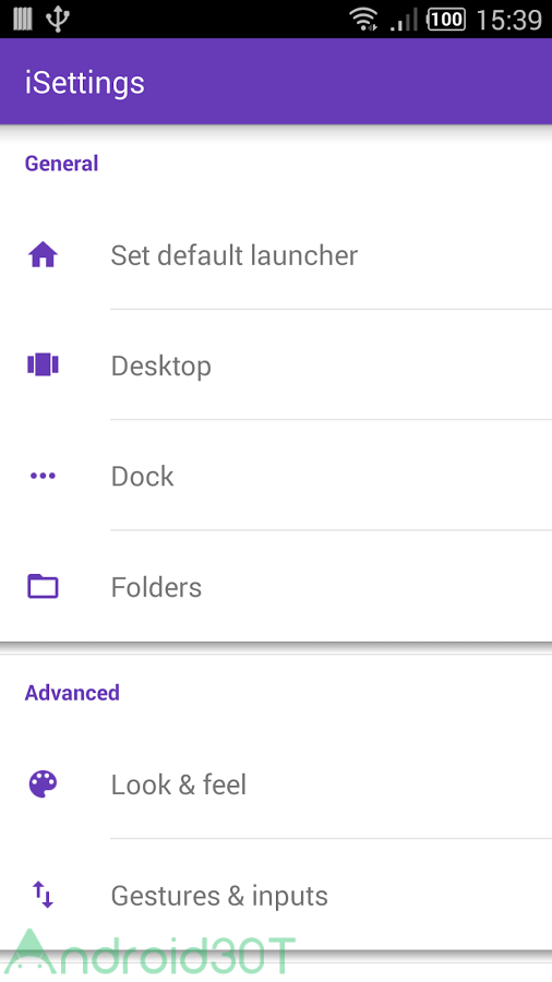 iLauncher 3.8.1.1 – لانچر و تم آیفون برای اندروید