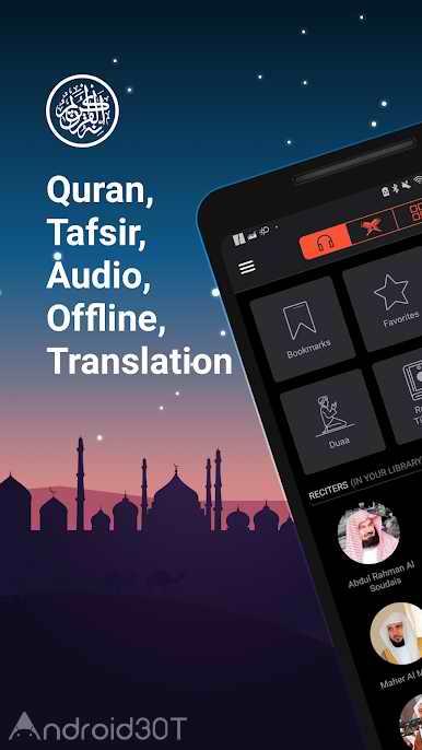 دانلود Quran Pro Muslim Full 2.1.9 – برنامه جامع تفسیر قرآن برای اندروید