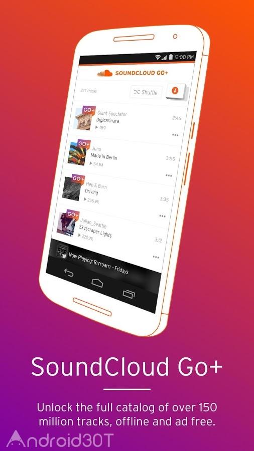 دانلود ساند کلود 2021 جدید SoundCloud Music & Audio 2021.03.30 اندروید