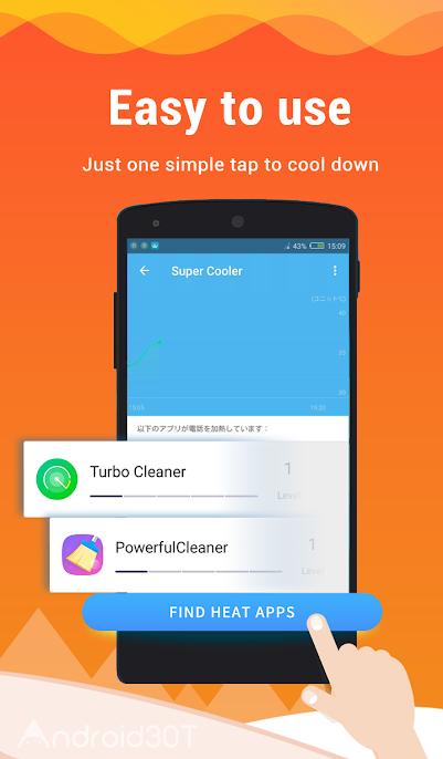 دانلود Super Cooler – برنامه بهینه ساز دمای گوشی اندروید