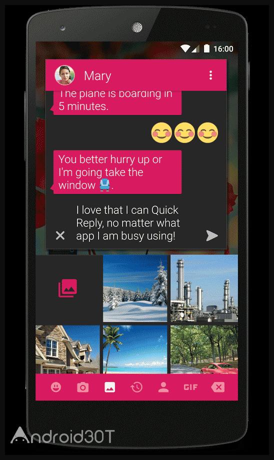 دانلود Textra SMS 4.45 – برنامه محبوب مدیریت اس ام اس اندروید