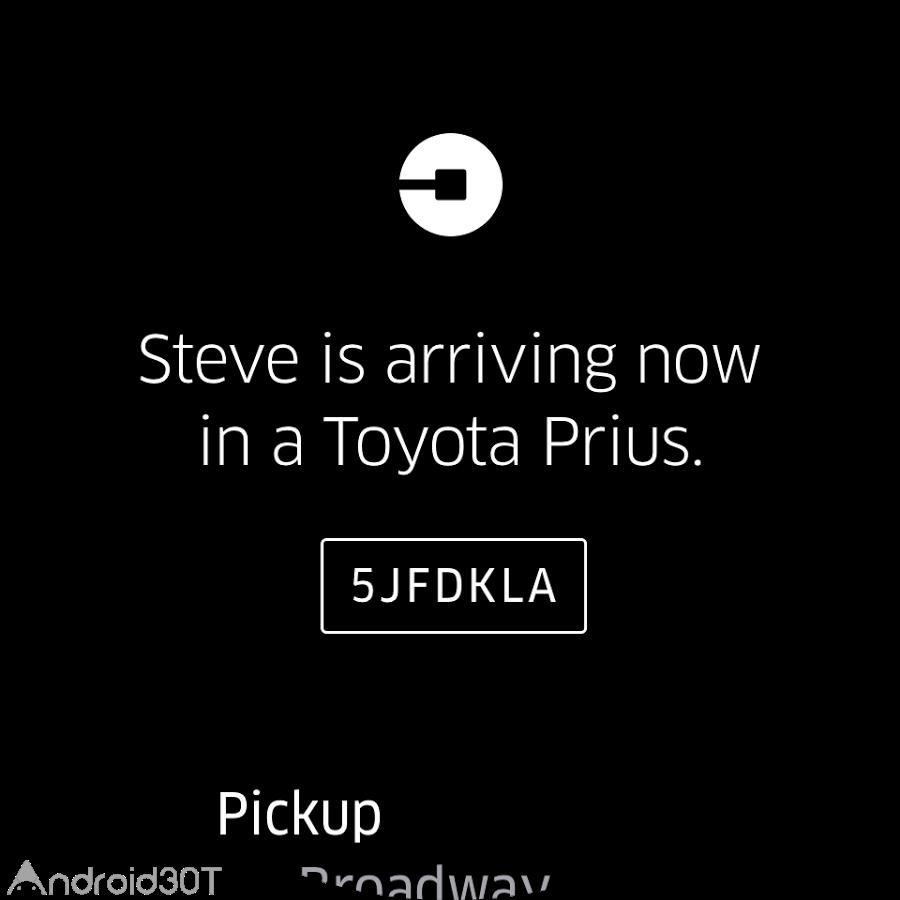 دانلود Uber 4.356.10001 – برنامه جی پی اس شهری اندروید