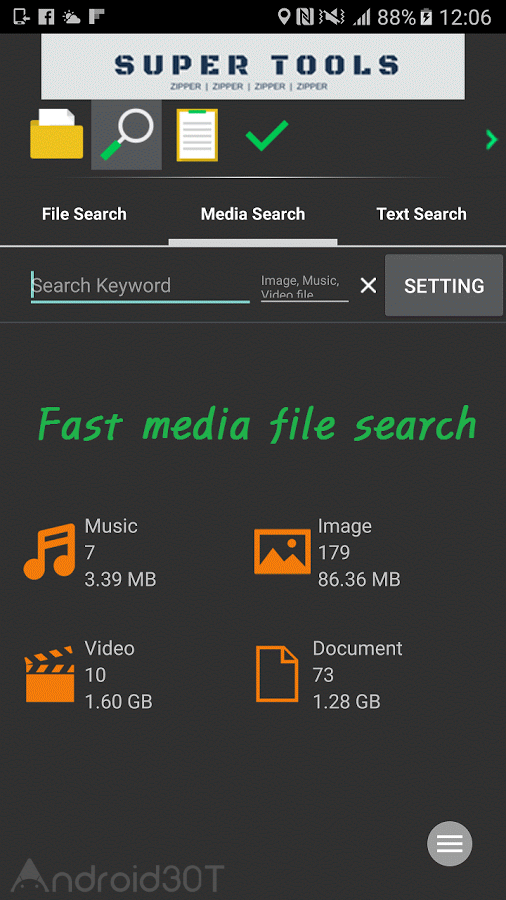دانلود ۷Zipper 2.0 v2.9.27 – مدیریت آسان فایل های زیپ در اندروید