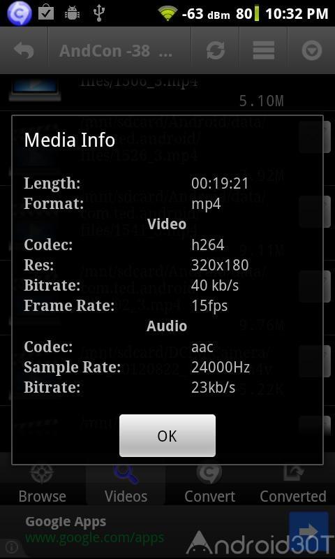 Video Converter Android Pro 1.5.9.1 – تبدیل فایل های ویدئویی در اندروید