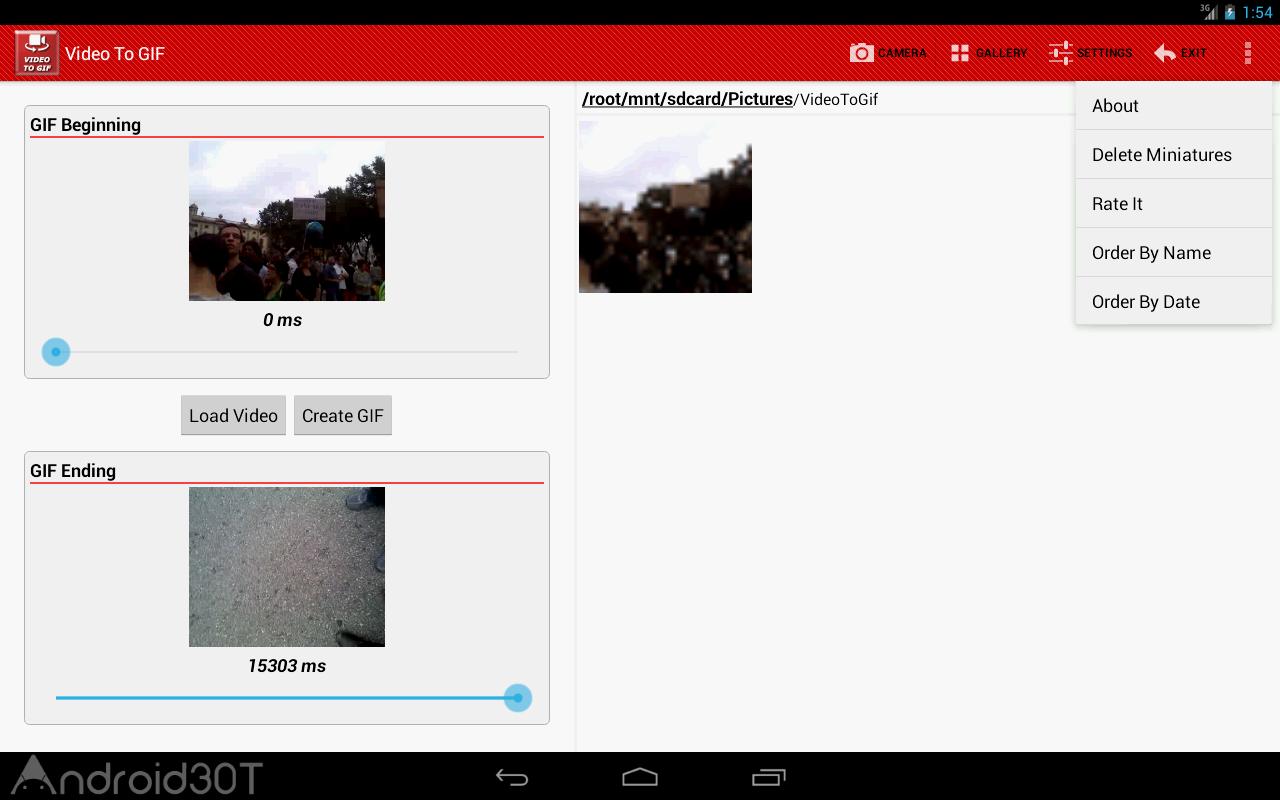 دانلود Video To GIF 1.4c – برنامه تبدیل ویدئو به گیف Gif اندروید