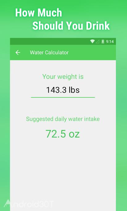 دانلود Water Drink Reminder 4.270.233 – برنامه تنظیم آب بدن اندروید