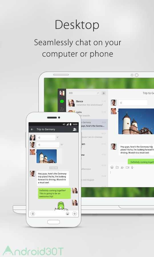 WeChat 7.0.18 – دانلود آخرین نسخه ویچت اندروید