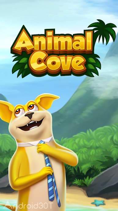 دانلود Animal Cove: Solve Puzzles 1.55 – بازی پازلی حیوانات اندروید