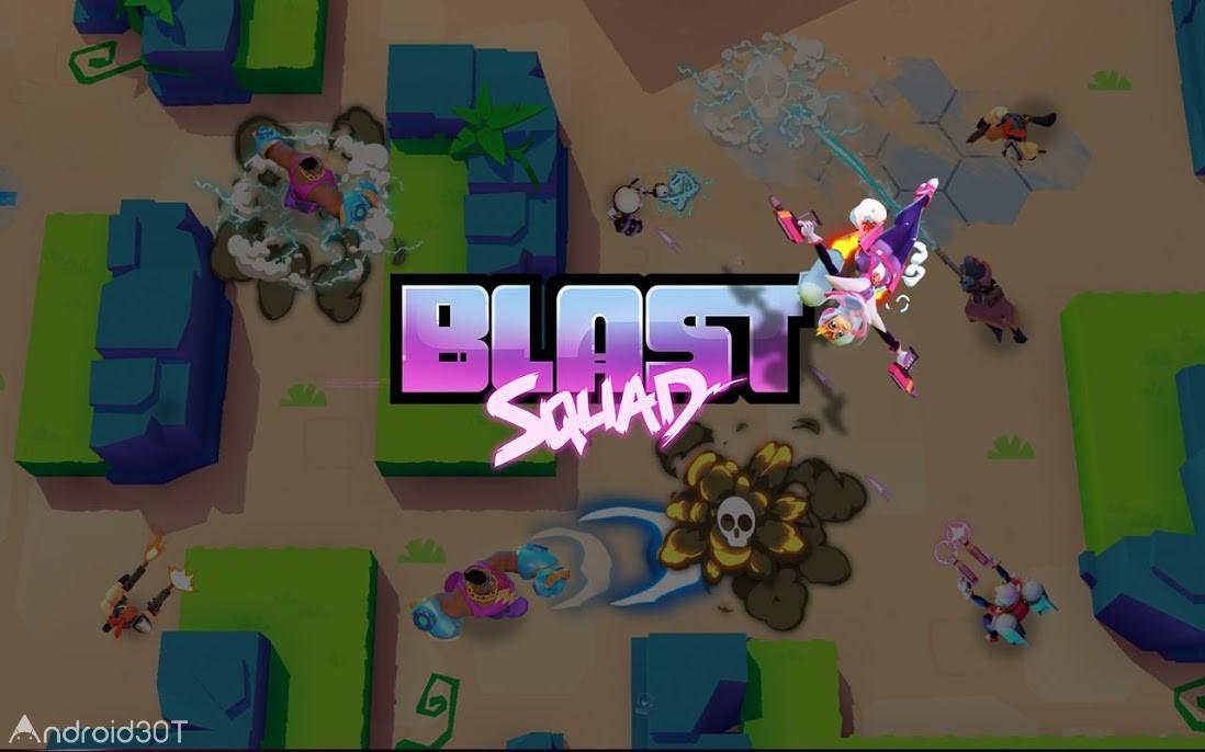 دانلود Blast Squad 0.34 – بازی اکشن تیراندازی اندروید