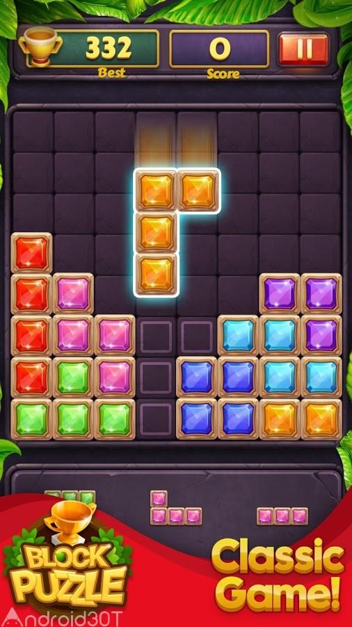 دانلود Block Puzzle Jewel 31.0 – بازی پازلی بلوک جواهر اندروید
