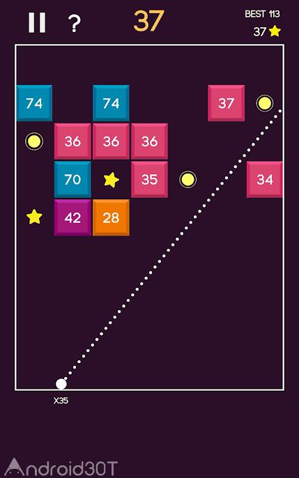 دانلود Brick Blast Ball 9.1 – بازی هیجان انگیز توپ منفجر کننده اندروید