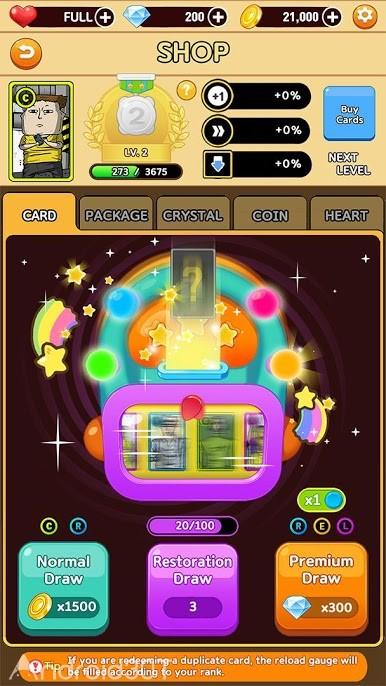 دانلود ۱٫۷٫۱٫۰۰۵ Bricks n Crush – بازی سرگرم کننده آجر شکن برای اندروید