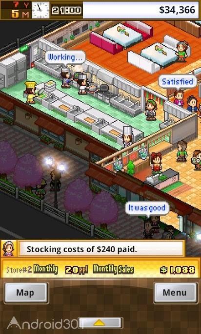 دانلود Cafeteria Nipponica 2.0.7 – بازی سرگرم کننده کافه تریا اندروید