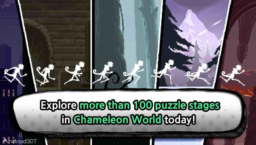 دانلود Chameleon Man : Run 2.1.2 – بازی مارمولک دونده اندروید