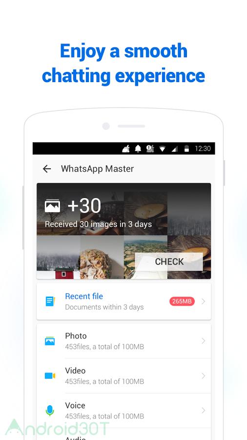 دانلود Clean Master Lite 3.1.7 – کلین مستر کم حجم لایت اندروید