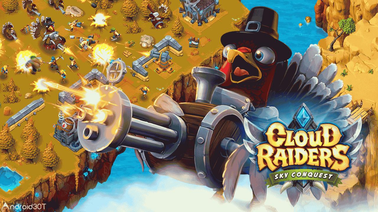 دانلود Cloud Raiders 7.8.2 – بازی استراتژیک هیجان انگیز اندروید