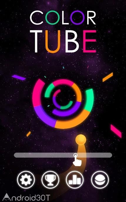 دانلود Color Tube 1.0.6 – بازی رقابتی لوله رنگی اندروید